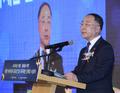 홍남기 부총리 '국유재산 수상작 개발·활용에 적극 활용'