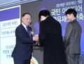홍남기 부총리 '소중한 국유재산 활용 아이디어'