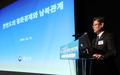 김연철 장관 '한반도의 평화경제와 남북관계' 기조연설