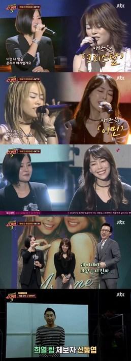 """[직격인터뷰] '슈가맨' CP """"애즈원과 '해투' 인연...20년 후도 변함..."""