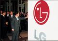 LG로고 만지는 구자경 회장
