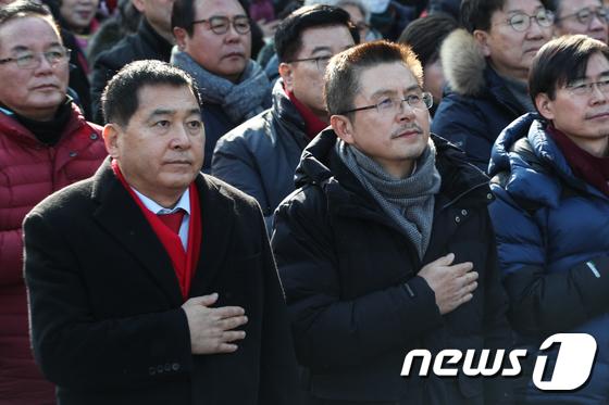 광화문 집회 찾은 황교안-심재철