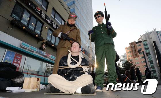 북한 인권 개선 촉구 퍼포먼스