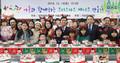 저소득층 아동에게 전달한 크리스마스 케이크 만드는 황인호 대전동구청장
