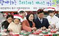 황인호 대전동구청장 '저소득층 아동에게 전달할 케이크 만들기'