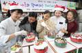 대전 동구청 '저소득층 아동에게 전달할 크리스마스 케이크 만들기'