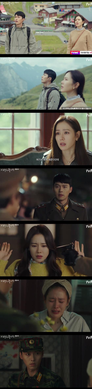 """[RE:TV] """"내 약혼녀"""" '사랑의 불시착' 현빈♥손예진, 목숨 건 연애의 시작"""
