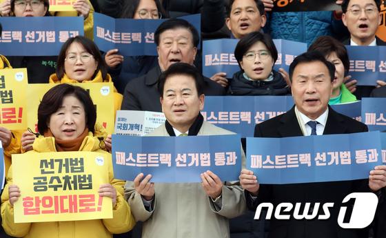 한국당 규탄하는 손학규·심상정·정동영