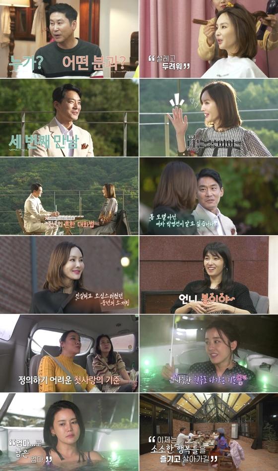"""""""가능성 열어놨다"""" '우다사' 박영선, 훈남 박사 다니엘과 핑크빛ing"""