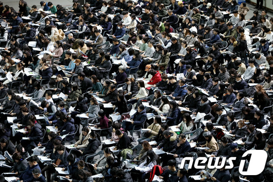 학부모 등으로 가득 찬 2020 정시지원전략 설명회장
