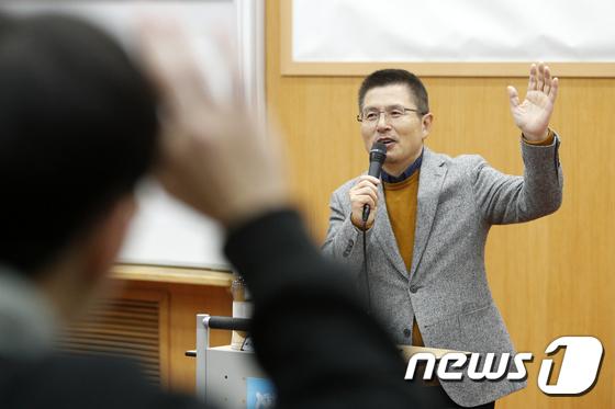 서울대 특강 나선 황교안 대표
