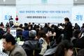 새로운 광화문광장 조성 1차 시민대토론회