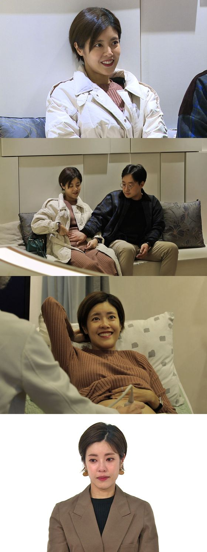 """'동상이몽2' 이윤지 """"둘째 임신, 일어나지 않을 일이라 생각"""" 고백"""