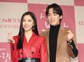 서지혜-김정현, 그림같은 커플