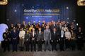 국가보훈처, 유엔참전 22개국 '국제보훈사업 설명회'