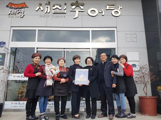 남원 1호 친절·청결 우수업소 '새집추어탕·상록골프장'