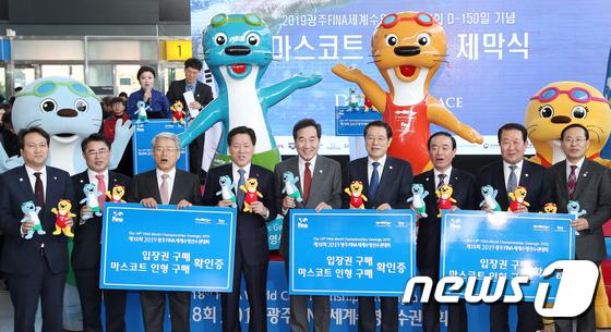 \'광주수영세계선수권대회 성공 개최 다짐\'