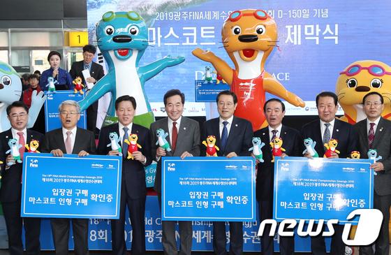 '광주수영세계선수권대회 성공개최를 기원합니다'