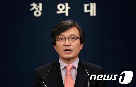 靑, 국회에 5.18진상조사위원 재추천 요청