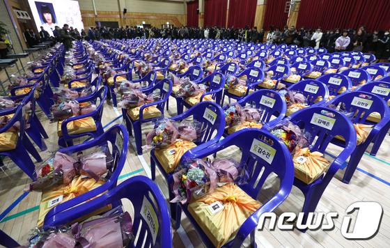 세월호 참사 희생자 단원고 학생들 명예 졸업식