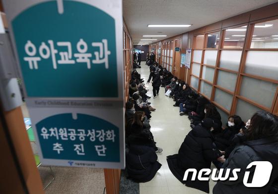 서울시교육청 항의방문한 한유총
