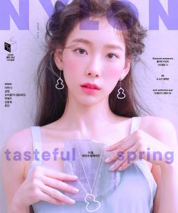 [N화보] '원조 요정' 태연, 몽환미 장착 후 '역대급 비주얼'