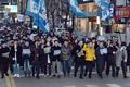 광주 도심 행진하는 '5·18 망언' 규탄대회 참석자들