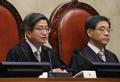 '명의신탁 부동산' 누구 것?…대법 공개변론