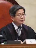 김명수 대법원장, 공개변론 발언