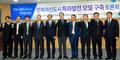'균형발전 위해 전북혁신도시를 금융특화도시로'
