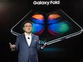 삼성전자, 접었다 펼 수 있는 '갤럭시 폴드' 첫 선
