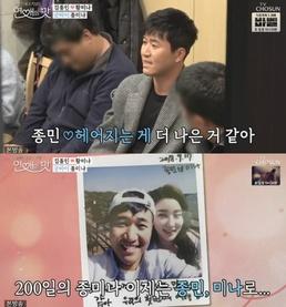 """[직격인터뷰] '연맛' 서혜진 국장 """"김종민X황미나 이별, 우리도 안타까..."""