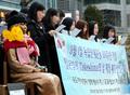 3.1 독립만세운동 100주년… '일본은 사죄하라'