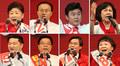 2.27 전당대회 자유한국당 최고위원 누가될까?
