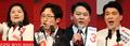 자유한국당 2.27전당대회 청년최고위원 누가될까?