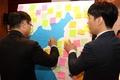 하노이 한인회장, 한반도 지도 위에 평화 기원 메시지