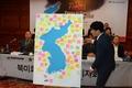 북미회담 D-5…한반도 지도 위 가득찬 교민 평화 메시지