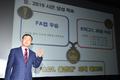 양흥열 프로축구 포항 스틸러스 사장 'FA컵 우승 문제없다'
