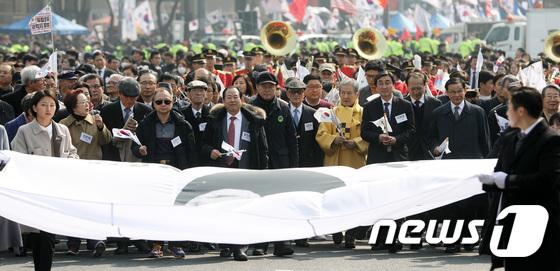 고종 장례 행렬 재현 및 만세 행진