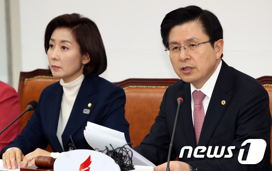 http://image.news1.kr/system/photos/2019/3/14/3550873/article.jpg