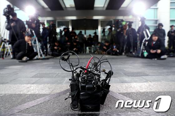 김학의 불출석