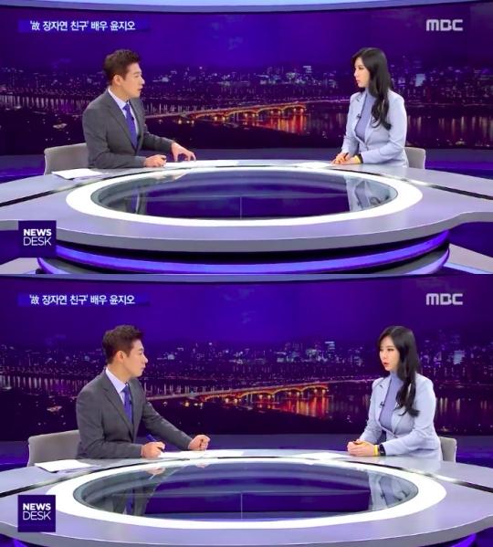 [N이슈] 왕종명 MBC 앵커, 윤지오에 실명공개 요구 '무리수' 논란