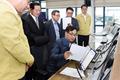 류희인 재난안전관리본부장, 여수어업정보통신국 현장점검