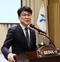 밝은 표정으로 이임사하는 진성준 서울시 정무부시장