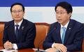 조정식 '자유한국당 북핵문제 평화적 해결할 의사 않나?'