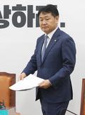 회의 참석하는 김관영 원내대표