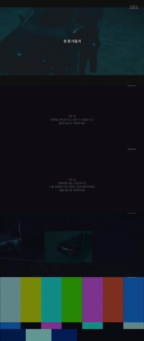 """[공식입장] '빅이슈' 측 """"CG 미완성 방송사고 발생, 시청자에 죄송"""""""