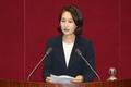 대정부질문 나선 김수민 의원