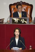 대정부질문하는 김수민 의원