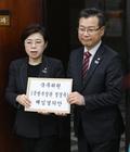 자유한국당, 정경두 국방부 장관 해임결의안 제출